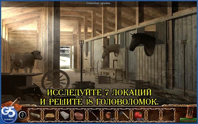 Когда ангелы плачут (Полная версия) Screenshot