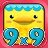 Penguin Multiplication For iPad