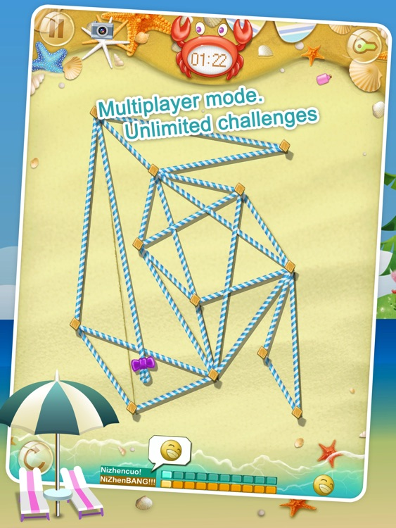 Drag the Rope HD screenshot-3