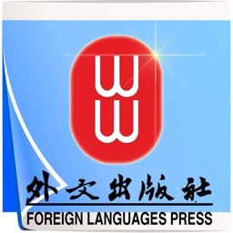Foreign Languages Press HD