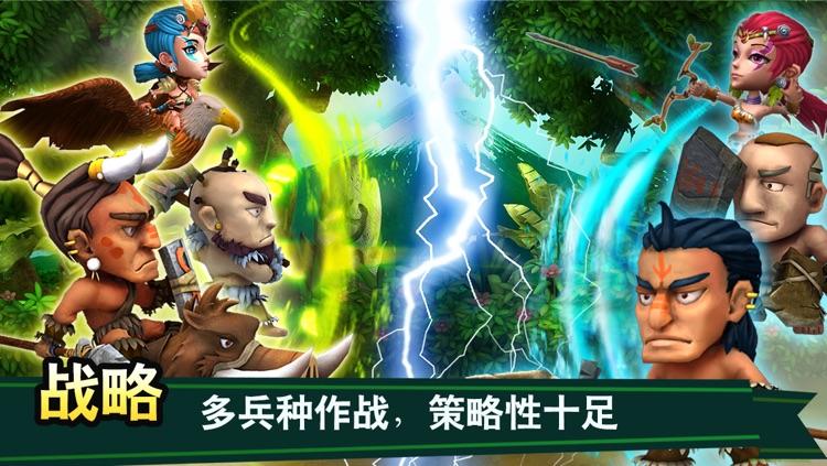 为了部落 screenshot-1