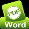 Convert PDF to Word - Deng Song