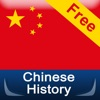 Chinese History Timeline(Free)