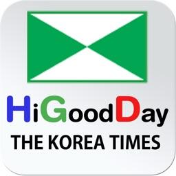 아틀란타 한국일보 업소록