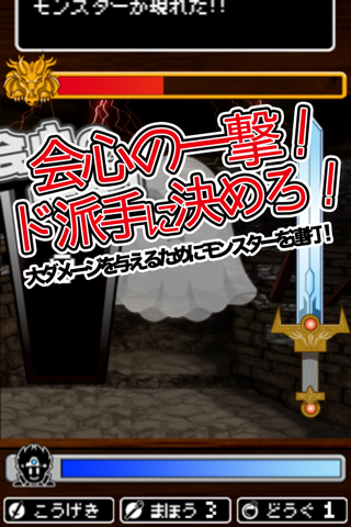 ひたすらモンスターを狩れ!-激ムズRPG Ver.- screenshot 2