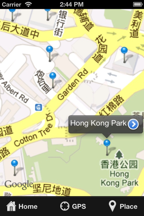 Hong Kong Travel Map screenshot-4