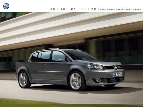 Volkswagen Touran screenshot one