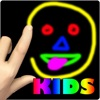 Kids Easy Paint