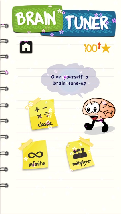 Brain Tuner Free screenshot-1