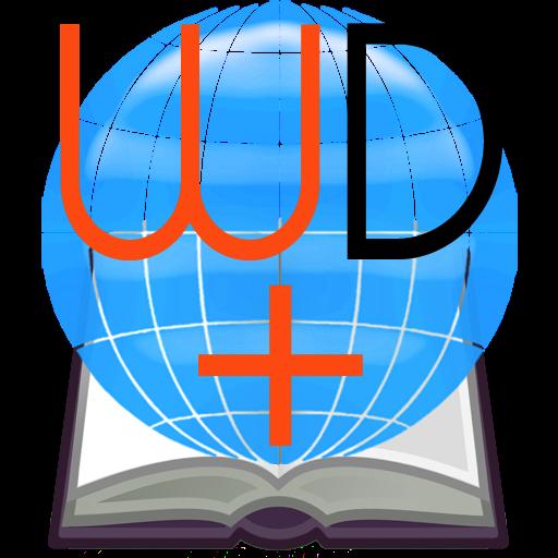 WikiDico+ (Dictionnaire de français illustré)