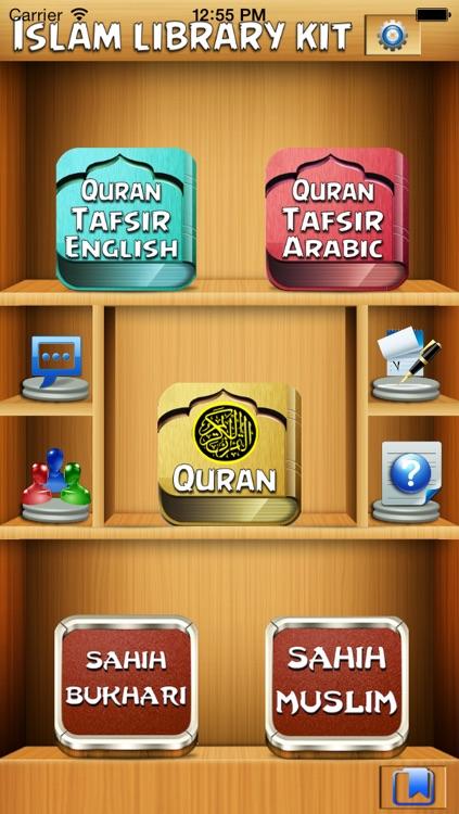AL QURAN World Famous Commentary Tafsir in english & arabic translation by Tafseer ibn Kathir تفسير القرآن ابن كثير katheer with Sahih Bukhari & Sahih Muslim Hadith Book of ISLAM for Ramadan Zakat Hajj & Eid