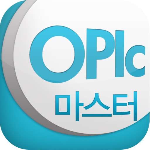 OPIc마스터(실전5회) icon