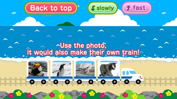 Train departure Let's play in parent and child! screenshot-3