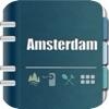 点击获取Amsterdam Guide