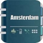 阿姆斯特丹指南 icon