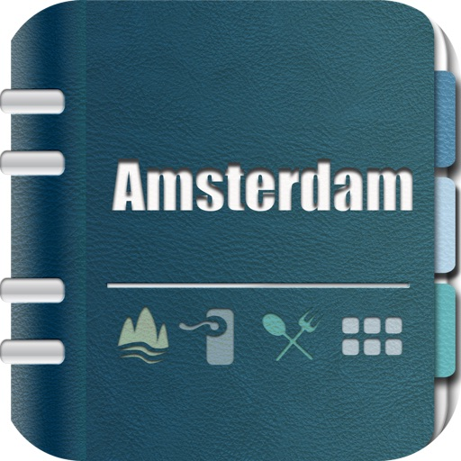Путеводитель о Амстердаме