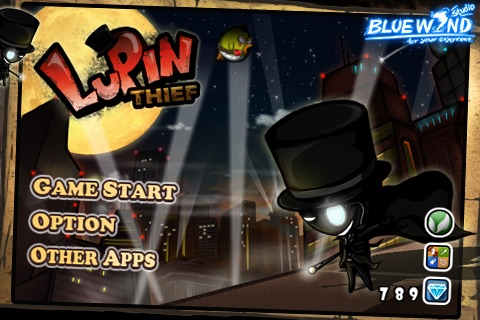 Thief Lupin! screenshot-0
