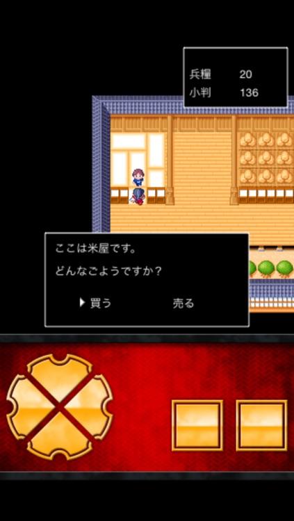 真田十勇士 screenshot-4