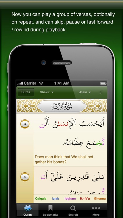 iQuran Lite screenshot-1
