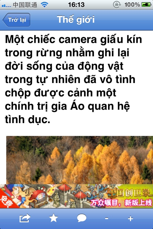 Việt Tin kinh tế screenshot-4