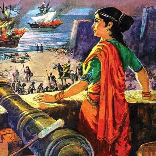 Rani Abbakka - The fearless queen -  Amar Chitra Katha Comics