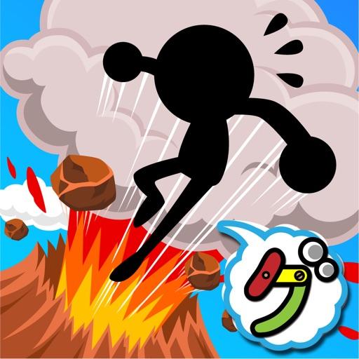 脱出!火山大噴火
