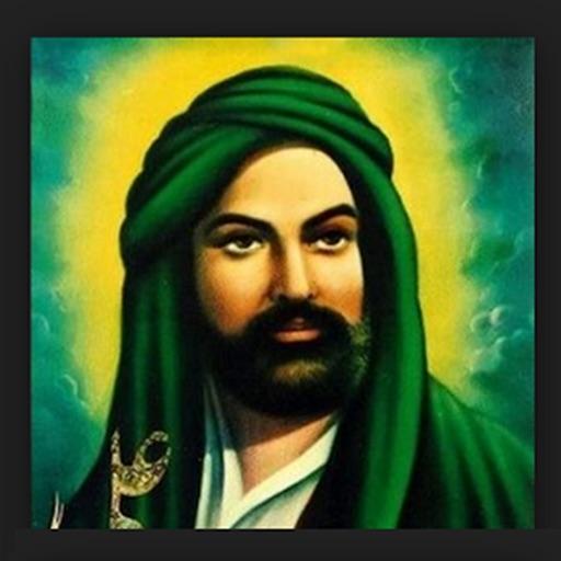 Allahın Aslanı - Hazreti Ali Sözleri