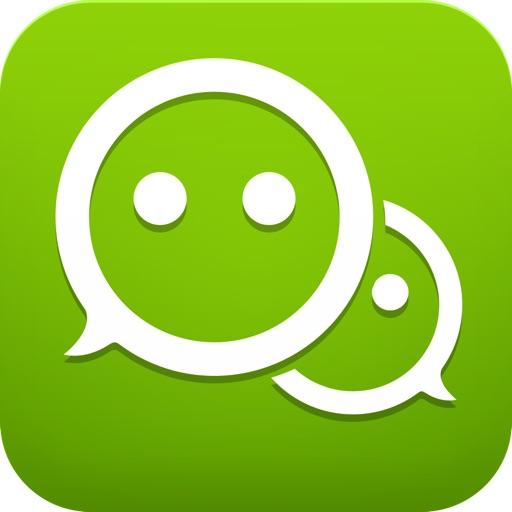 微信导航 iOS App