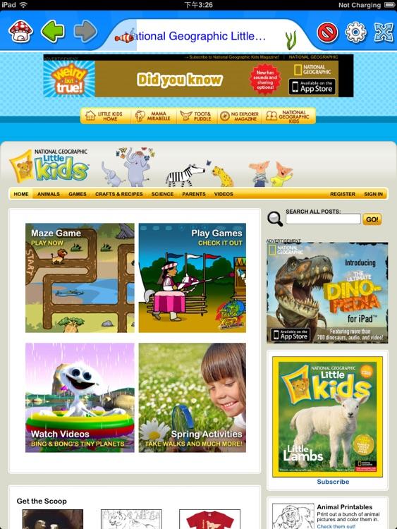 Maxthon Kids Browser HD