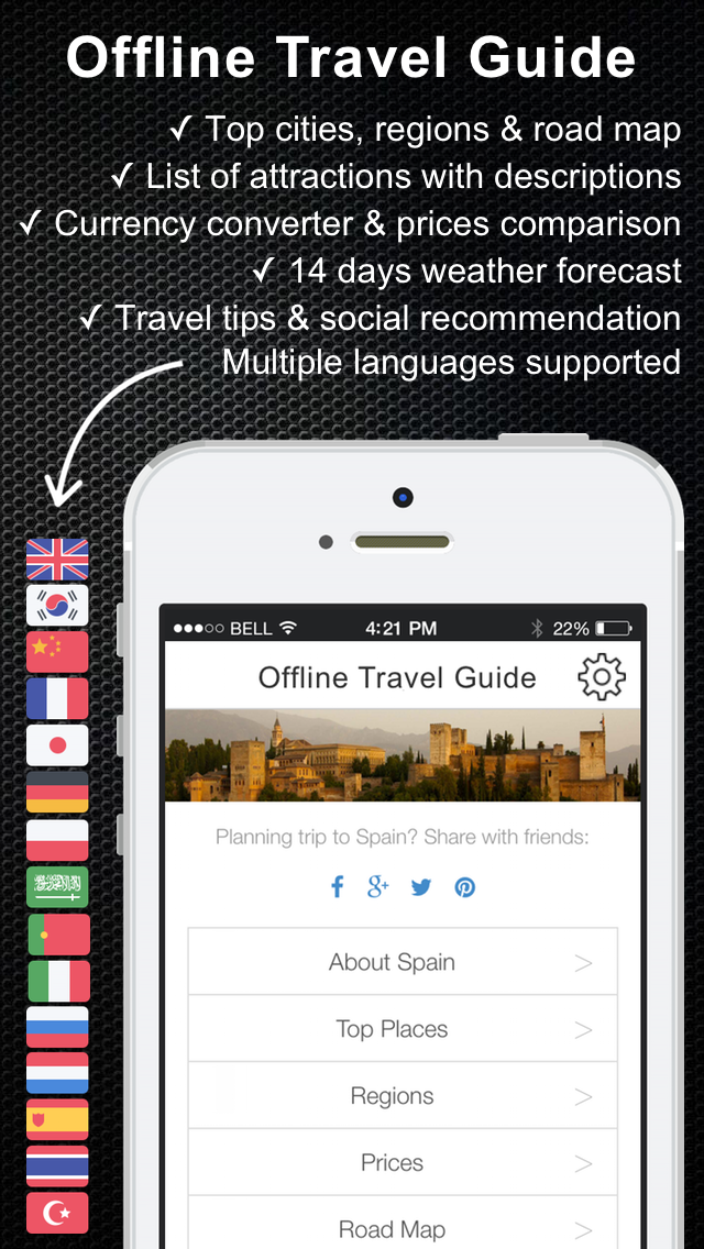 USA United States offline Travel Guide & Map. City tours: