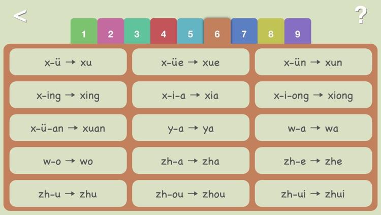 汉语拼音-快速学习中文! screenshot-3