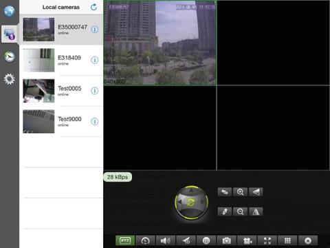 p2pCamViewer-HD screenshot two