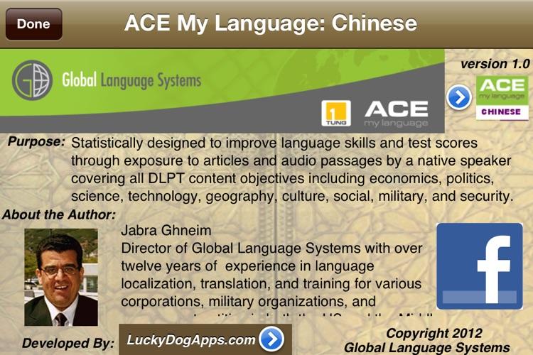 Ace My Language - Chinese screenshot-4