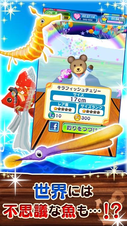 クマ、世界を釣る! screenshot-4