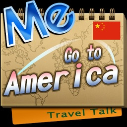 Travel Talk: 美国旅游一指通