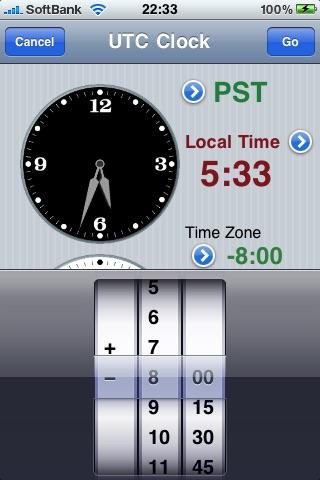 UTC Clock screenshot-4