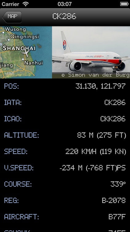 Beijing Capital International Airport - iPlane2 Flight Information screenshot-2