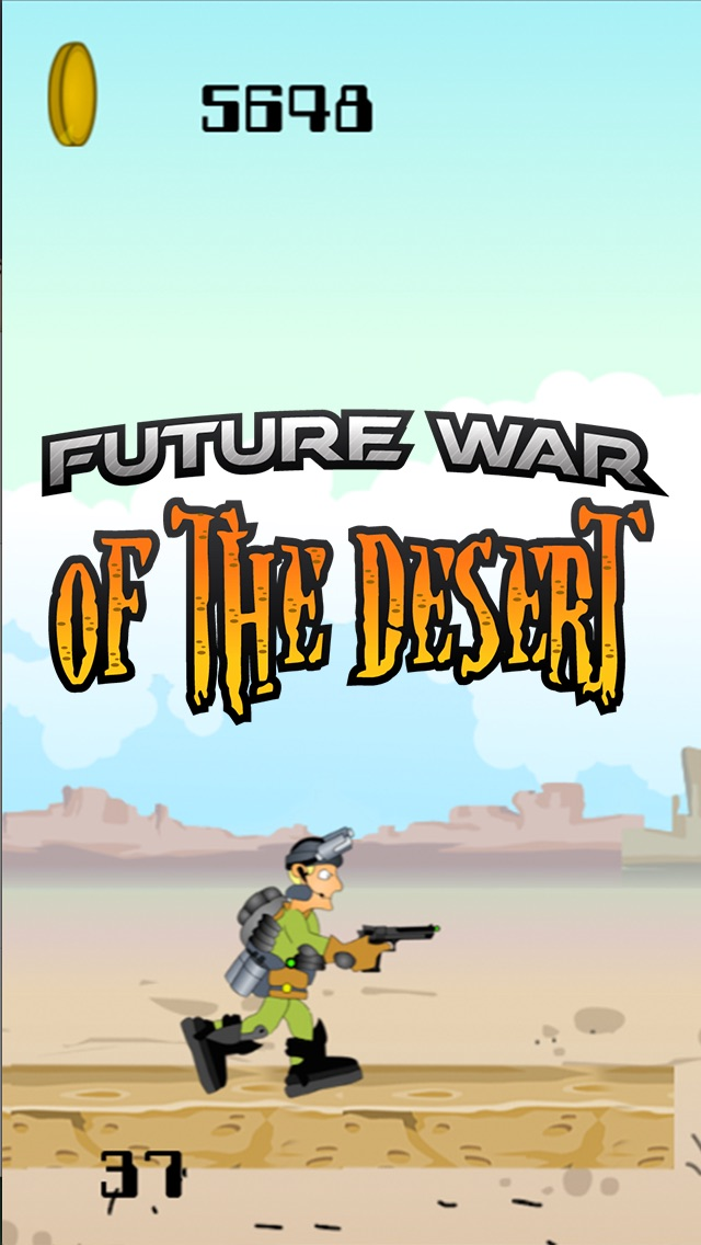 A Future War of the Desert - 沙漠之戰屏幕截圖1