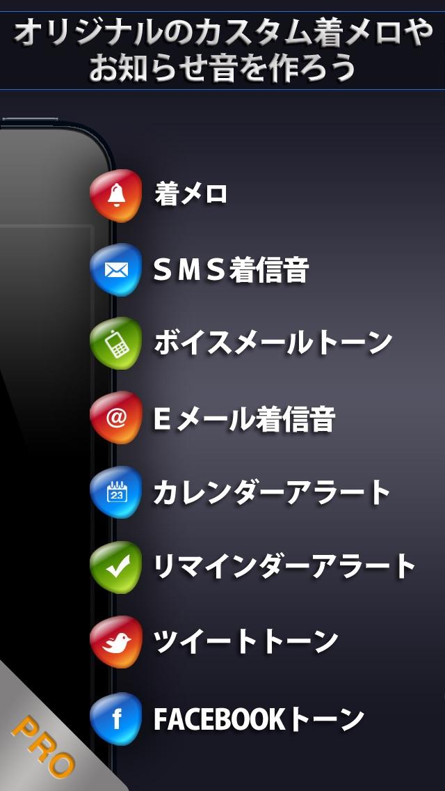 着メロ.. screenshot1