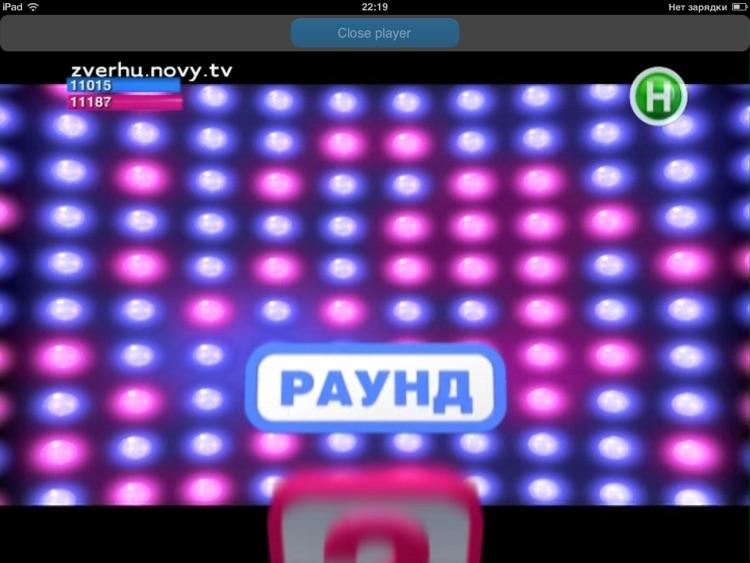 Enigma2 Stream HD screenshot-3