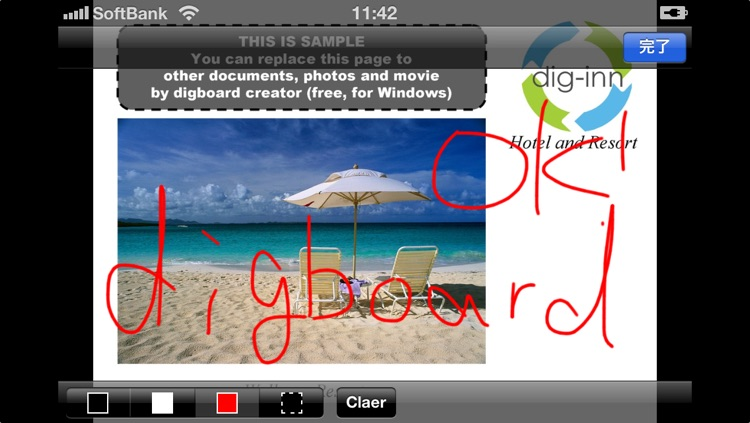 digboard screenshot-2