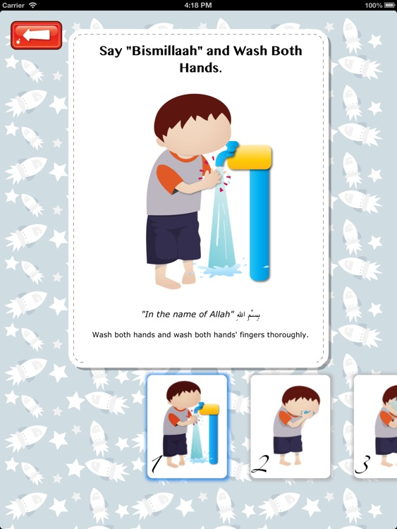 Muslim Kids Series: Wudu FREE screenshot-1