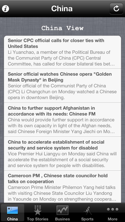 China News, 24/7 English Paper screenshot-0