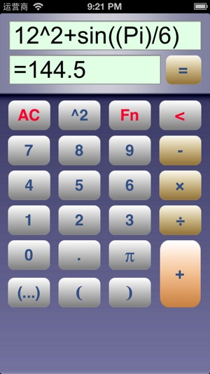 Super Calculator With Ribbon Printer Style Record 4