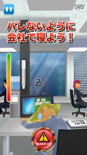 会社で寝よう! - 社長と社員の居眠りバトルゲーム               9+