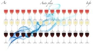 Wine Piano -the Blue Sky- Free Скриншоты3