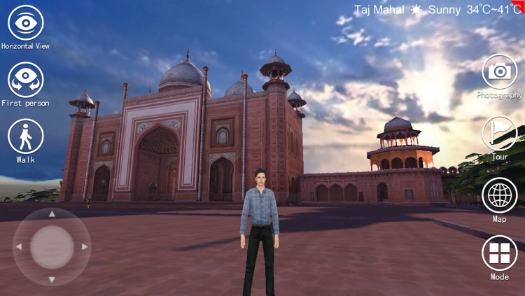 3D Taj Mahal screenshot-2