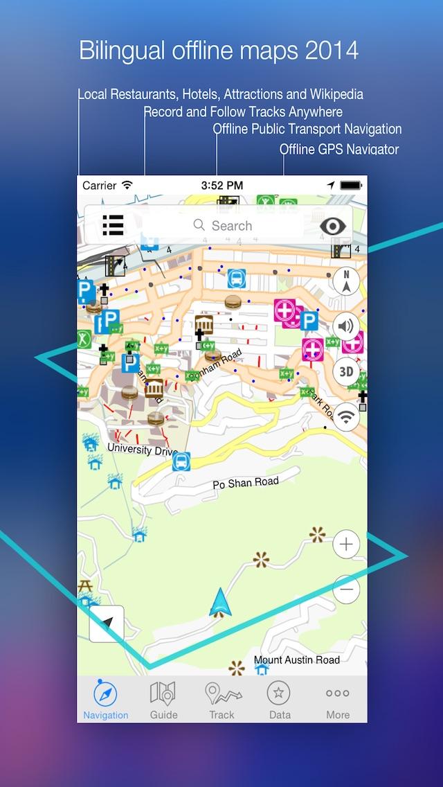 西班牙離線地圖屏幕截圖1