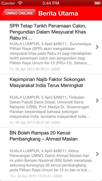 UMNO screenshot-2