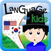 Codes for Korean-English Language for Kids Hack